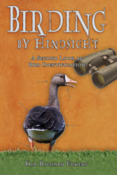 COVER FRONT ONLY Birding by Hindsight copy